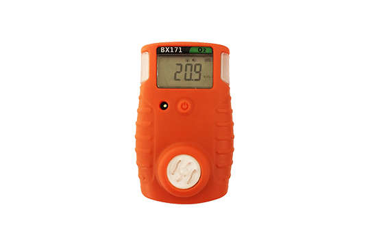 BX171 Portable Single Gas Detec
