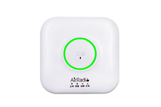 R2 Smart Natural Gas Detector