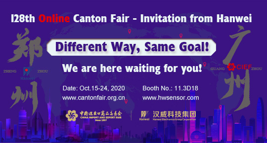128th Online Canton Fair - Invi